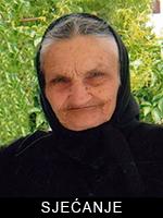 Milica Petrušić